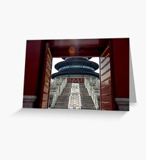 Temple of Heaven Beijing Greeting Card