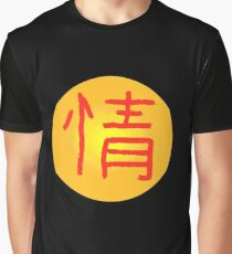 Chinese Character for Emotion Qing Graphic T-Shirt
