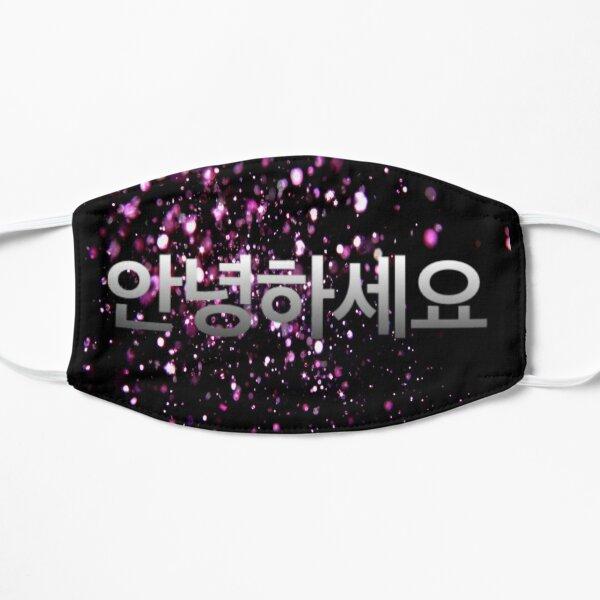 Hello In Korean Mask