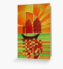 Junk on Sea of Green Cubist Abstract Greeting Card