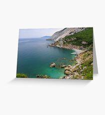 Limestone Cliffs and Bay - Castro Fortress - Skiathos Greeting Card