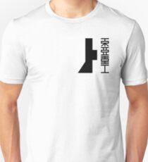 TOA HEAVY INDUSTRIES (Black Logo) Unisex T-Shirt