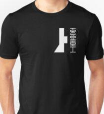 TOA HEAVY INDUSTRIES (White Logo) Unisex T-Shirt