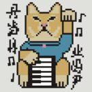 Lucky Keyboard Cat by Baardei