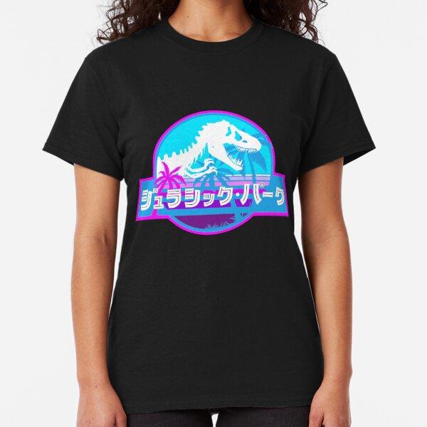 Jurassic Park Vaporwave (Japanese) Classic T-Shirt