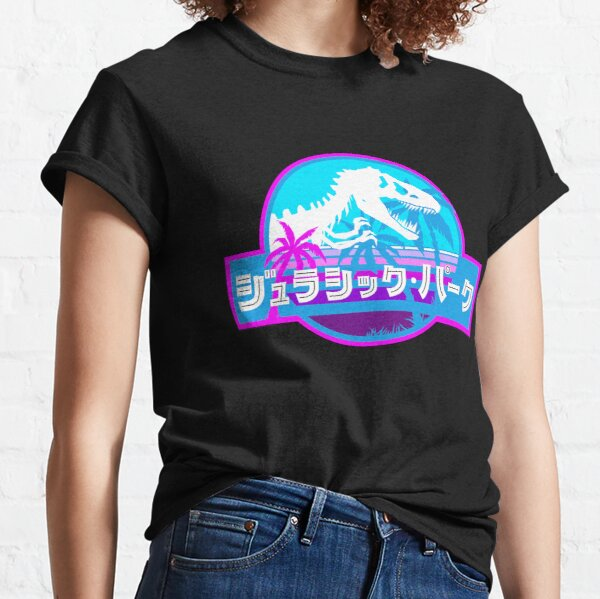 Jurassic Park Vaporwave (japonés) Camiseta clásica