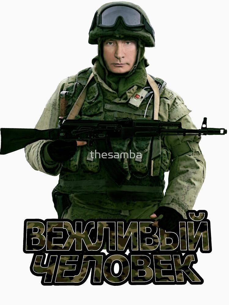 Putin the Nice Guy by thesamba