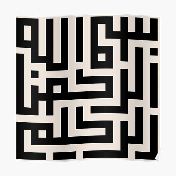 Bismilah Alrahman Alraheem Square - Arabic - Islamic - بسم الله الرحمن الرحيم Poster