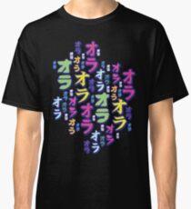 Ora Ora Ora! Classic T-Shirt