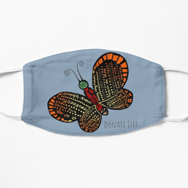 Donate Life Butterfly 1 Mask
