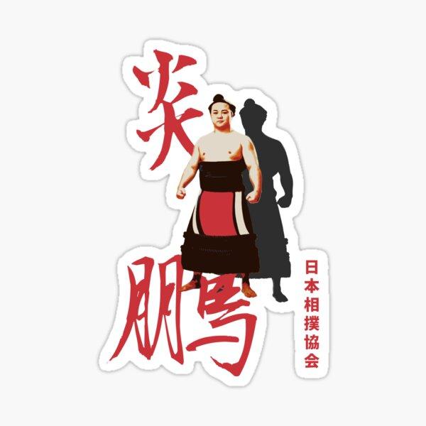 Japanese Sumo Enho  Sticker