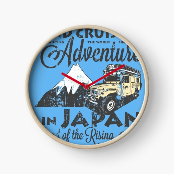 Landcruising Adventure in Japan - Curly font edition Clock