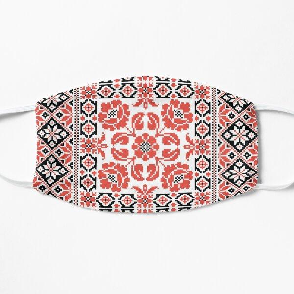 Ukrainian Embroidery  Vyshyvanka Mask