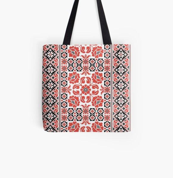 Ukrainian Embroidery  Vyshyvanka All Over Print Tote Bag