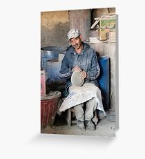 Sanding the Plates, Pottery Plant Fes Morocco Greeting Card
