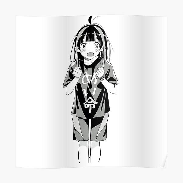 Rental Girlfriend Posters Redbubble