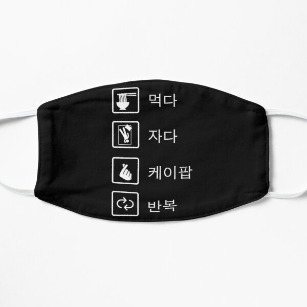 Eat Sleep K-Pop Repeat Hangul Mask