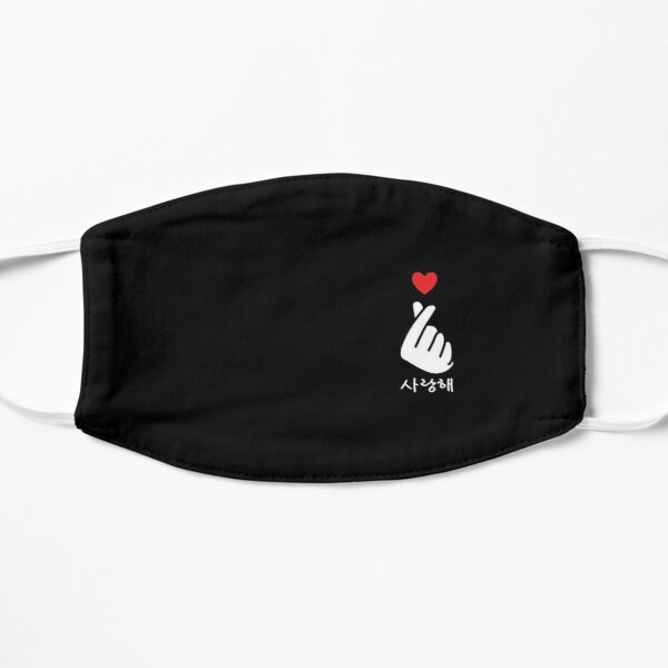 Saranghae K-Pop Finger Heart Pocket Korean Love Hangul Mask
