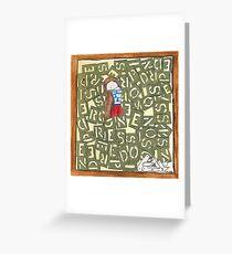 Boîte à joujoux 11 Greeting Card
