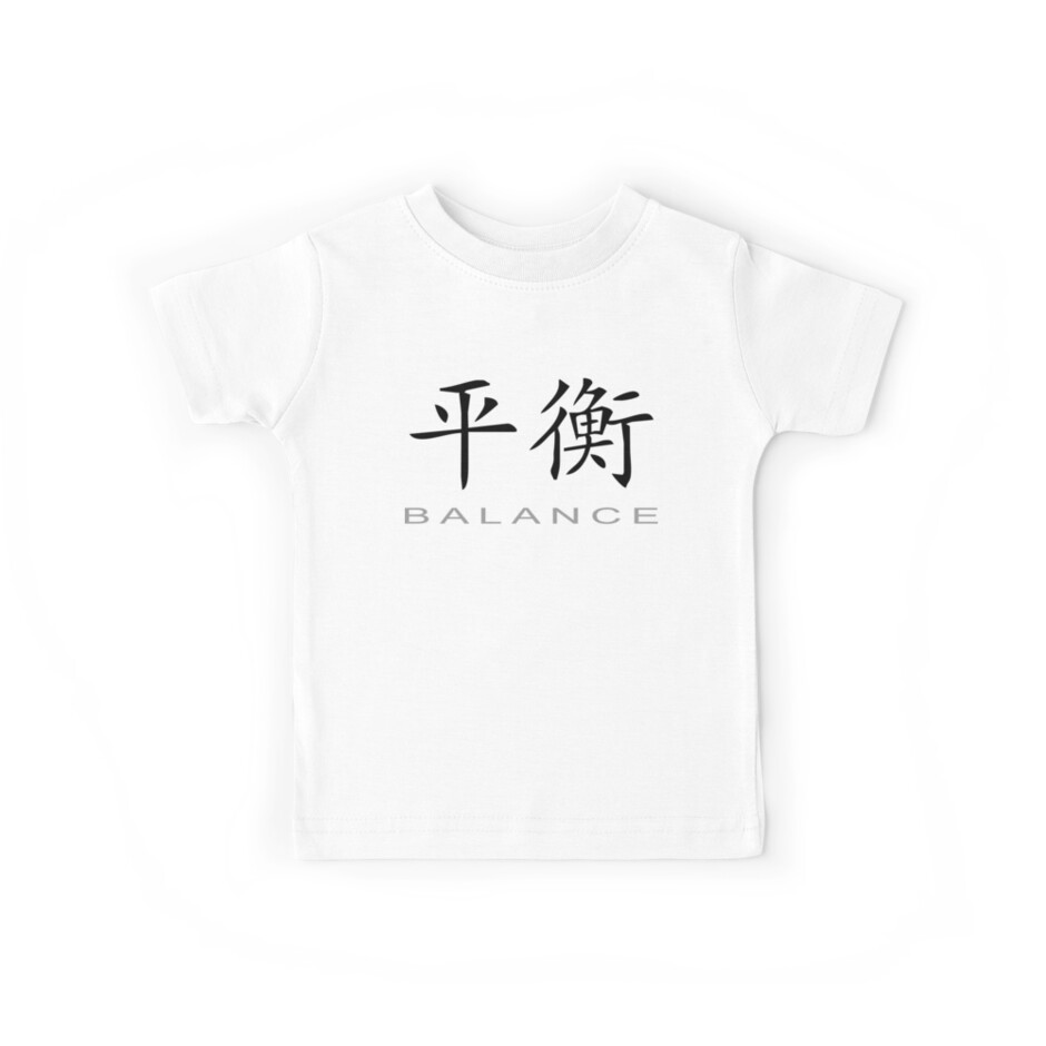 Chinese Symbol For Balance T Shirt Kids Tees By Asiant Shirts