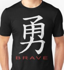 Chinese Symbol for Brave T-Shirt Unisex T-Shirt