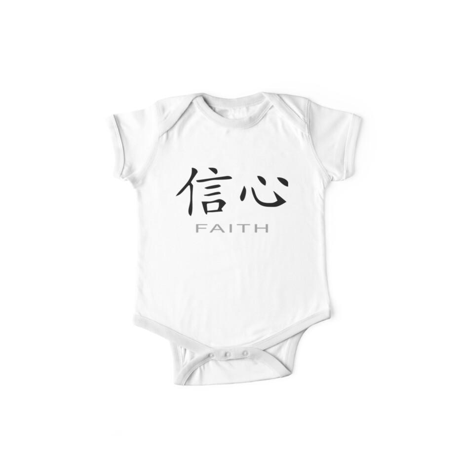 Chinese symbol for faith t shirt one piece short sleeve by chinese symbol for faith t shirt by asiant shirts buycottarizona
