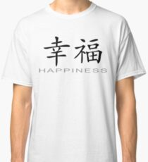 Chinese Symbol for Happiness T-Shirt Classic T-Shirt