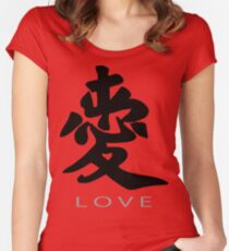 Chinese Symbol for Love T-Shirt Women's Fitted Scoop T-Shirt