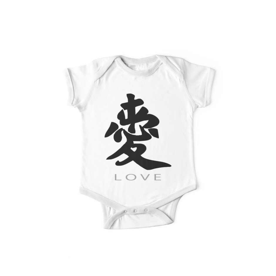 Chinese Symbol For Love T Shirt One Piece Short Sleeve By Asiant
