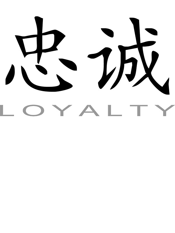 Chinese Symbol For Loyalty T Shirt Stickers By Asiant Shirts