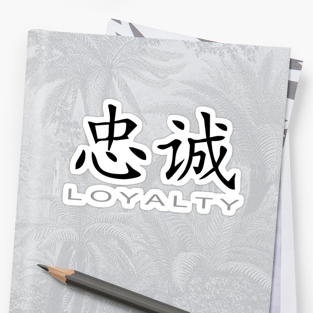 Chinese symbol for loyalty t shirt stickers by asiant shirts chinese symbol for loyalty t shirt by asiant shirts biocorpaavc Gallery