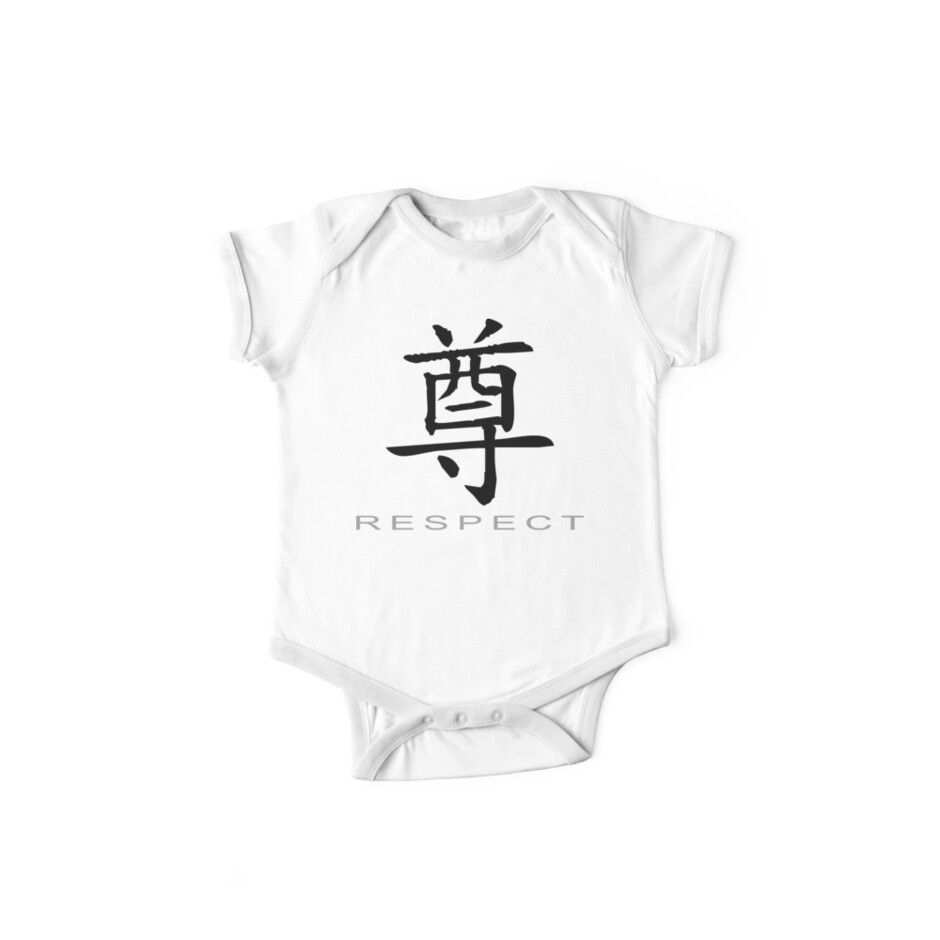 Chinese Symbol For Respect T Shirt One Piece Short Sleeve By