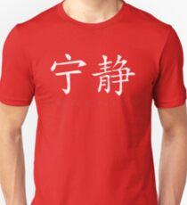 Chinese Symbol for Serenity T-Shirt Unisex T-Shirt