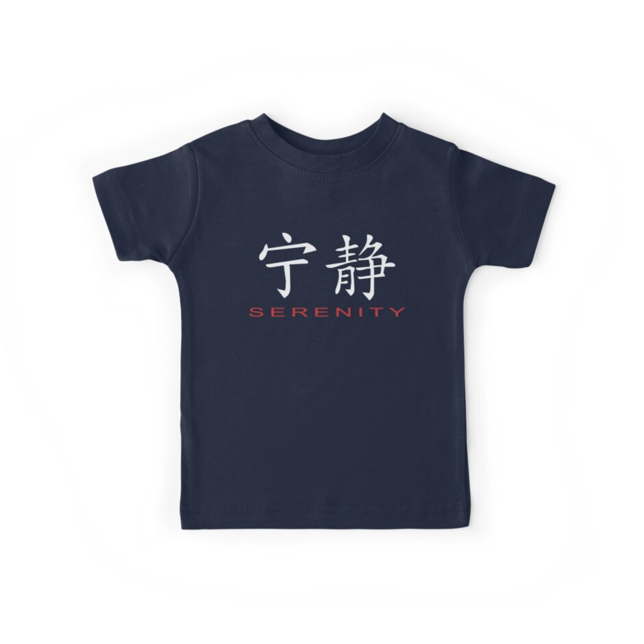 Chinese symbol for serenity t shirt kids tees by asiant shirts chinese symbol for serenity t shirt by asiant shirts buycottarizona Image collections