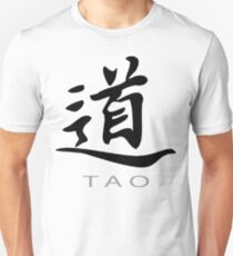 Chinese Symbol for Tao T-Shirt T-Shirt