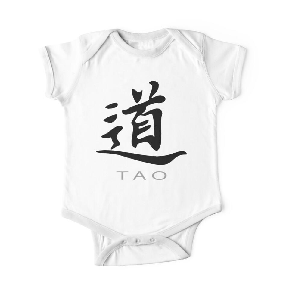 Chinese symbol for tao t shirt one piece short sleeve by asiant chinese symbol for tao t shirt by asiant shirts buycottarizona