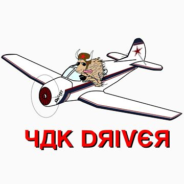 Yak Driver for Yak 18 by evanyates