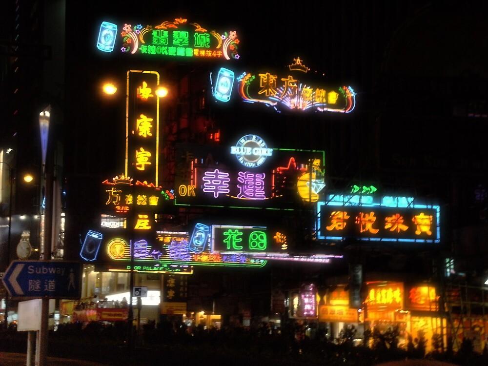 Kowloon, Hong Kong by cadellin