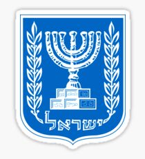 Seal of the State of Israel Sticker