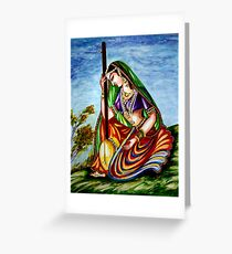 Prayer Greeting Card