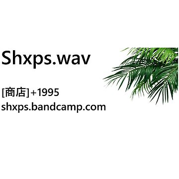 Shxps Bandcamp Box Logo by Shxps