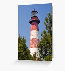 Assateague Island LIghthouse, Virginia Greeting Card