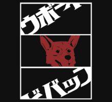 Cowboy Bebop: Ein | Unisex T-Shirt
