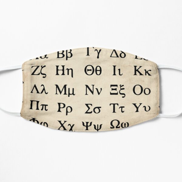 Greek Mythology Gifts - Greece Mythology Art - Greek Alphabet - Ancient Greece Mask