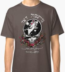 The Dead From Israel for Dark Colors Classic T-Shirt