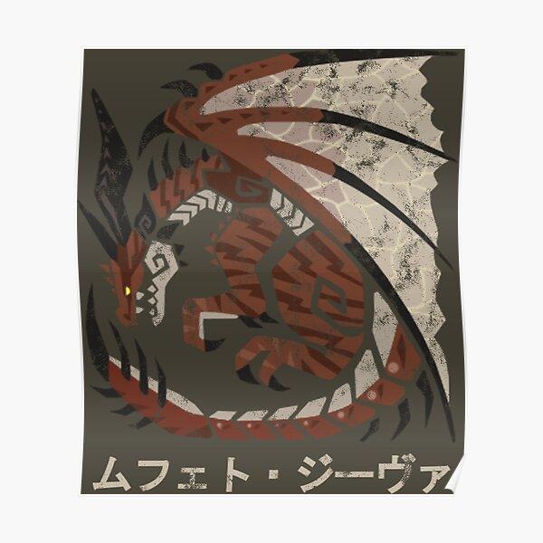 Monster Hunter World Iceborne Safi'jiiva Kanji Poster