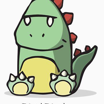 Goobasaur by StUerror