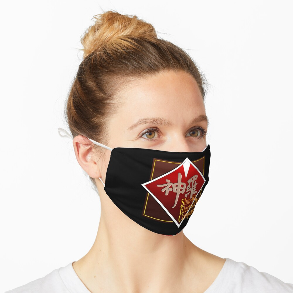 Power Company - Staff  Mask