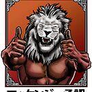 Danger 5: McKenzie Fan Art by DustinGoebel