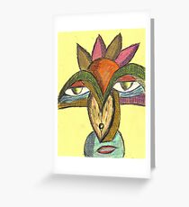 entity Greeting Card